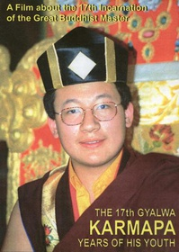 The 17th Gyalwa Karmapa - Years of his youth (DVD)